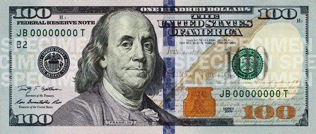 New $100 bill design - obverse